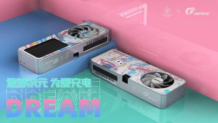 为梦首发!iGame哔哩哔哩电竞联名定制显卡开启摇号预售