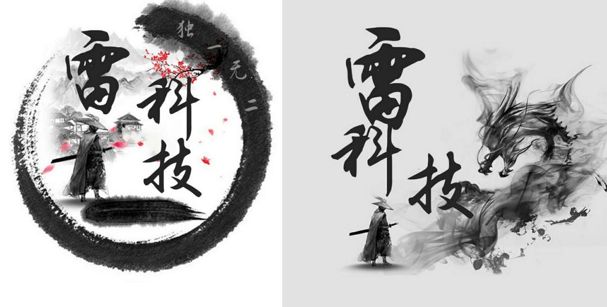 天顺平台开户-首页【1.1.1】  第6张