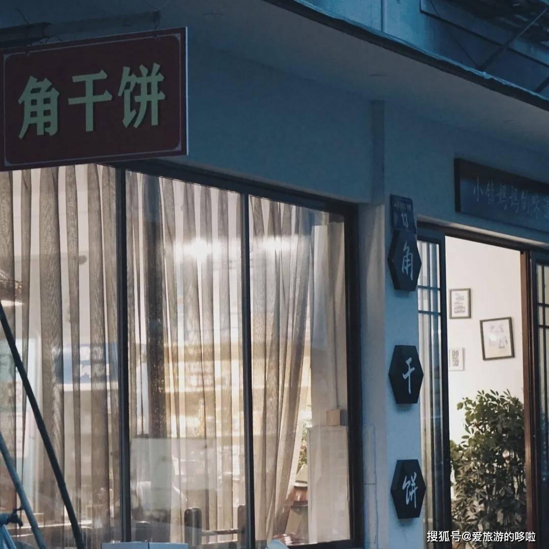 五一外面那么挤,但你可以在这个做烧饼第一名的小县城慢慢吃!