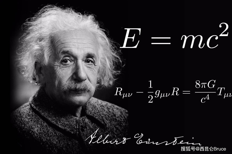 爱因斯坦不敢说秘密 爱因斯坦最吓人的发现