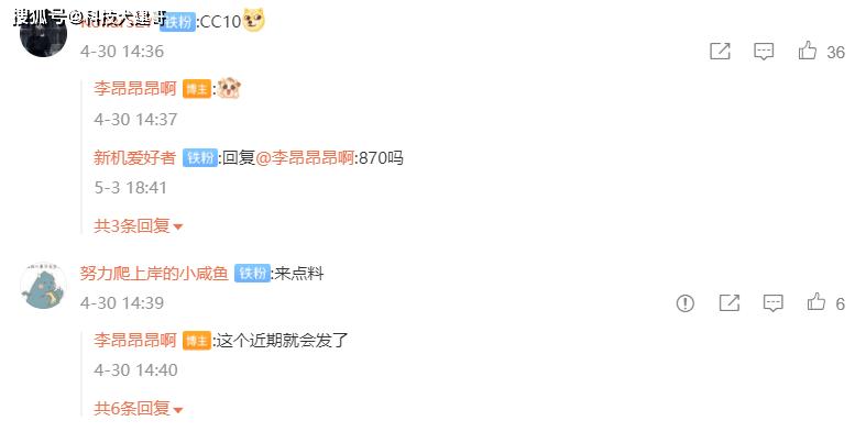 天顺app下载-首页【1.1.7】  第2张