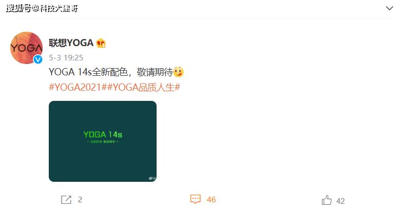 天顺app下载-首页【1.1.0】  第4张