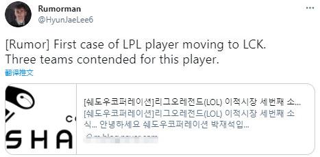 韩网流传LCK多战队想购入LPL选手!11.10版本加强刀妹