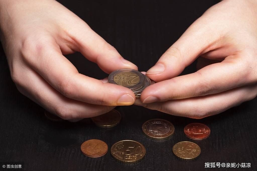 这三大星座不善理财,容易成为隐形贫困人口