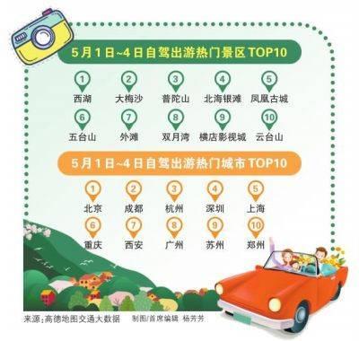 沐鸣3平台负责人-首页【1.1.7】