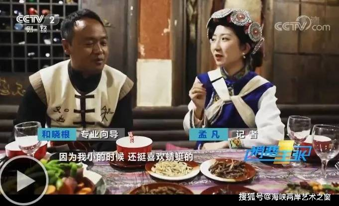 """中国新秘境:寻找""""雪域精灵"""""""