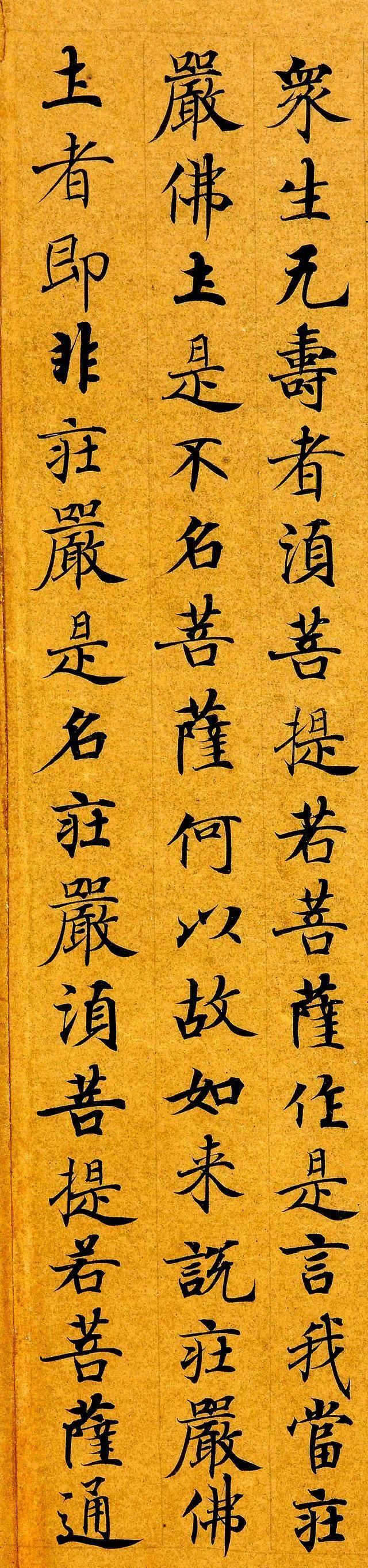 敦煌小楷中的极品,乃是武则天请高手所写,如今是国宝级作品!