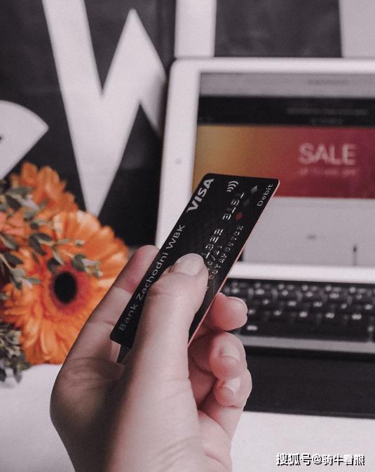 信用卡在使用时,出现了不良记录,是否应该还款销卡?