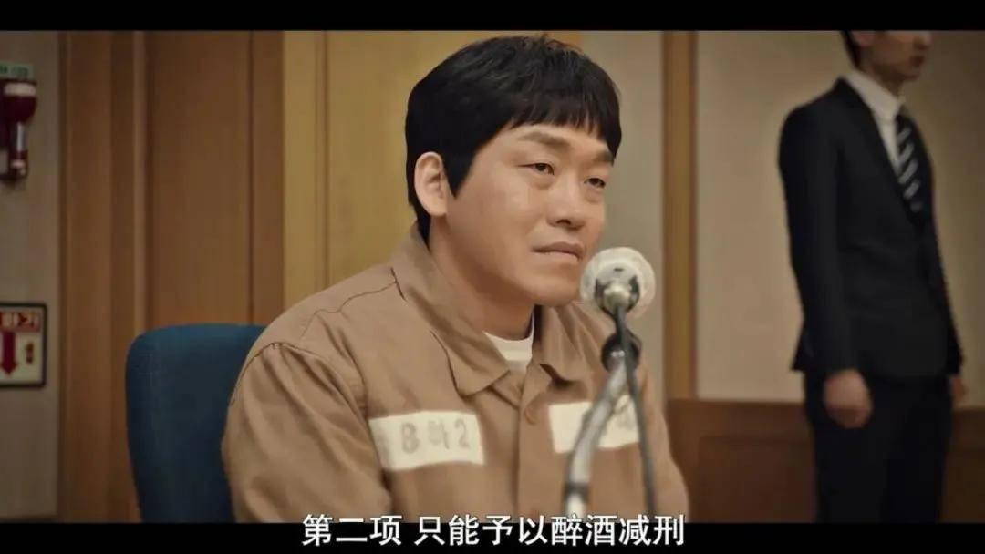 图片[4]-素媛案真凶出狱后月入140万韩元,凭什么他可以这么舒服?-妖次元