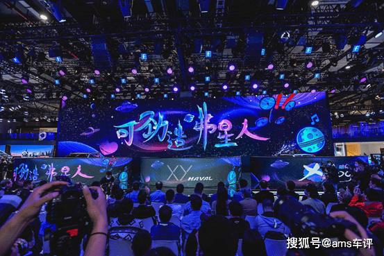 爆款制造机,上海车展看弗星人如何创造科技16k