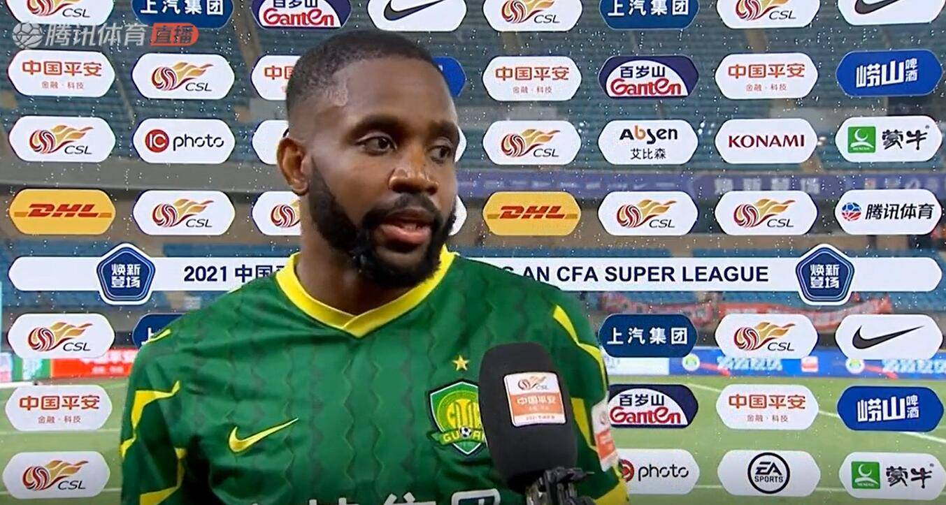 巴坎布:期望国安队将胜利延续下去,将比赛和进球献给比埃拉……