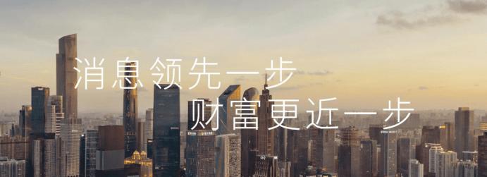 """全国城市gdp_中国人均GDP达7.23万元,首超俄罗斯!这两城市比肩""""发达国家"""""""