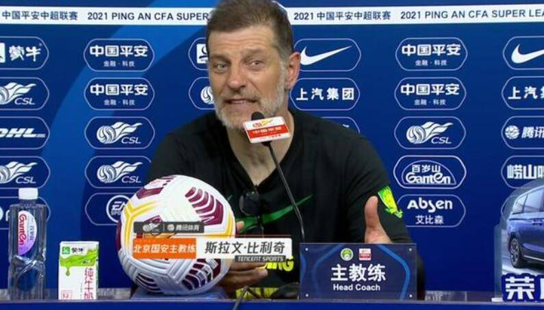 比利奇:北京国安没有失球很开心,接下来要利用间歇期让球员恢复