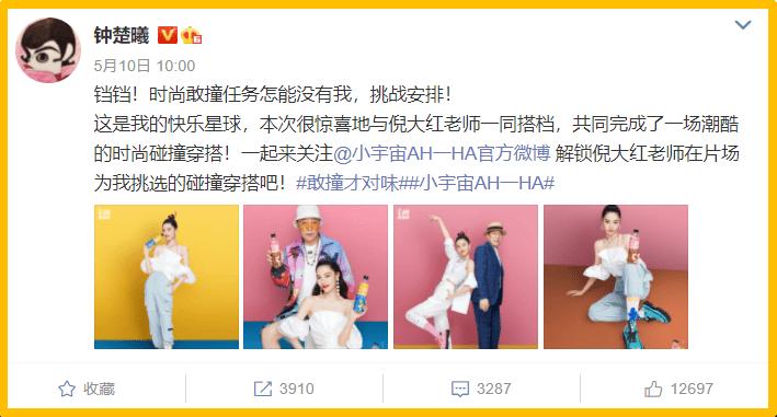 【男人老了就不能再潮了】倪大红搭档钟楚曦拍广告酷老boy