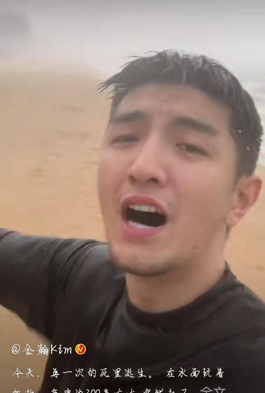 """金瀚玩帆船遭遇台风,发文讲述""""死里逃生""""经过,着实危险!"""