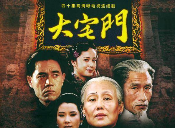 20年来评价最高的十部剧《康熙王朝》垫底,榜首是国产剧天花板