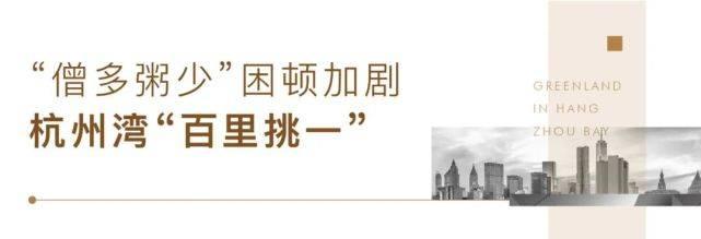 人口粥_上海常住人口数首次出现减少