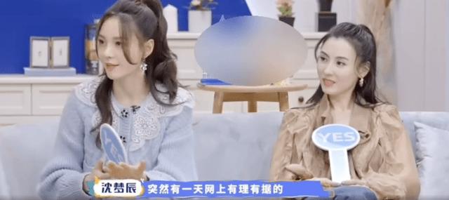 沈梦辰澄清分手谣传后,节目里再次催婚杜海涛:我们该结了