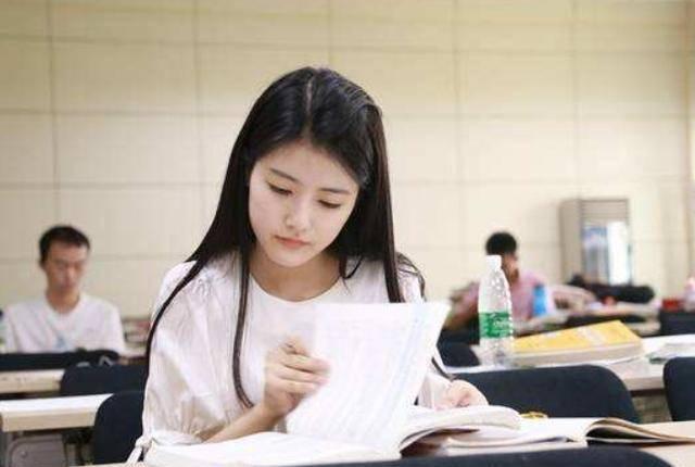 教育部直属76所大学排名,浙大无缘前3,上海交大没有挤进前5。