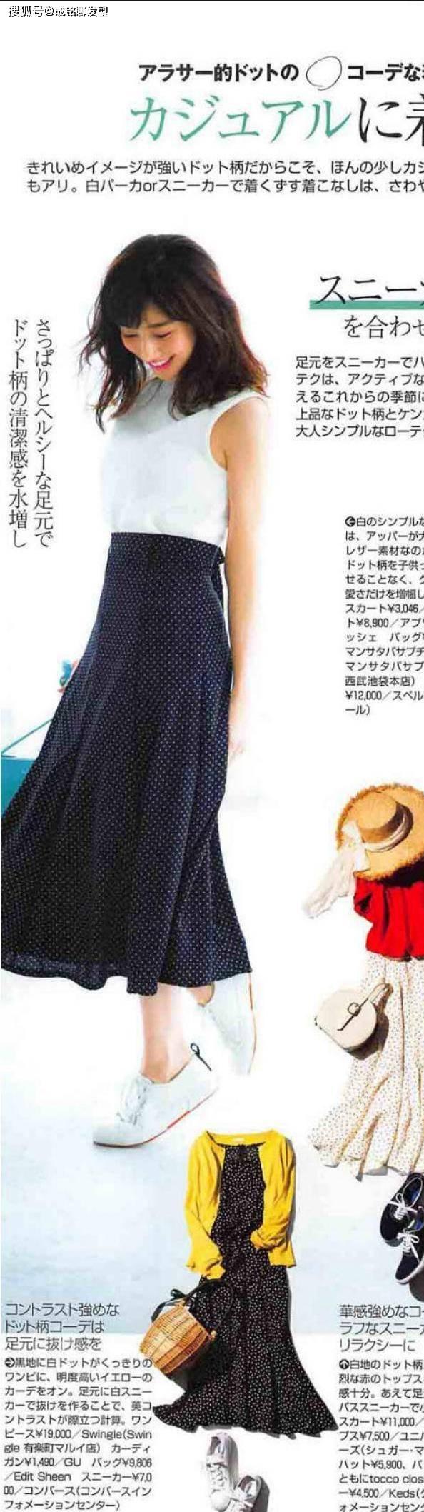 """中年女人夏天穿衣别太花哨,试试""""高级感""""的黑色单品时髦减龄显白"""