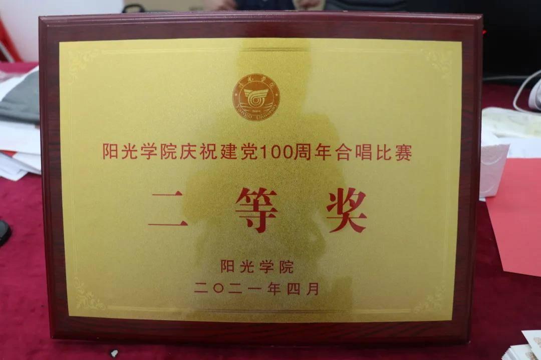 热烈祝贺人工智能学院在合唱比赛中荣获二等奖_中国共产党