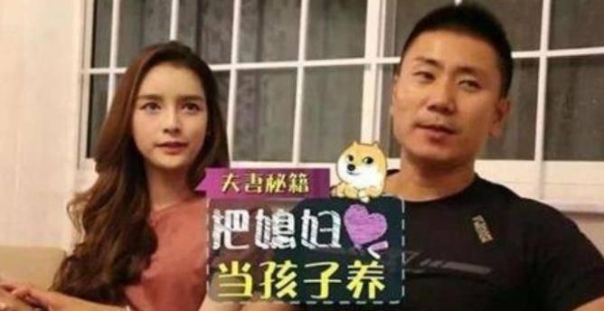 """泰国""""人妖皇后""""撞脸Angelababy,被中国富豪相中,如今怎么样?"""