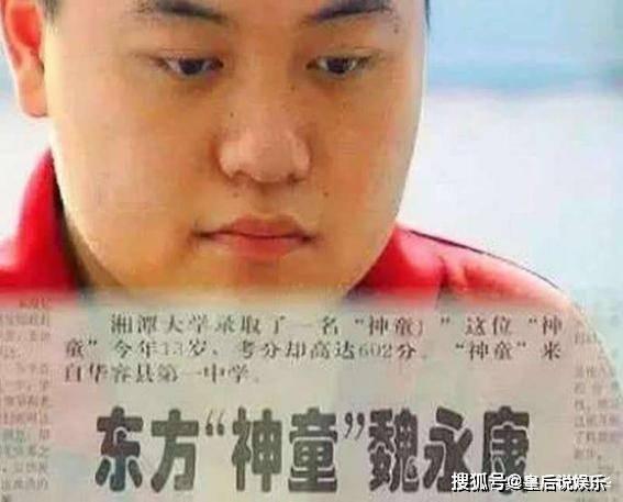 湖南神童13岁读大学,17岁进中科院,妈妈却怒斥:你怎么不去死
