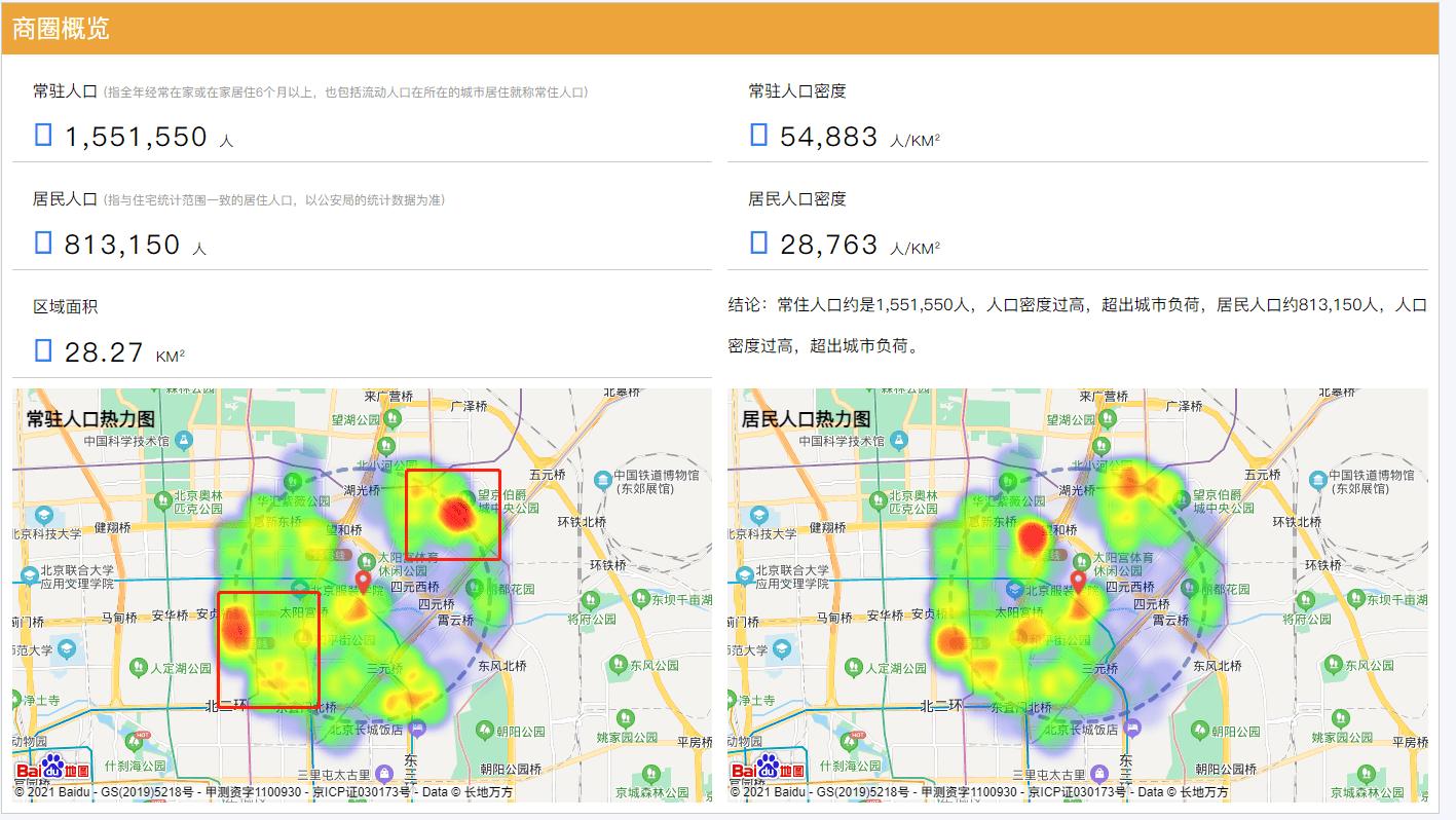怎么看区域人口密度_某区域人口密度地图