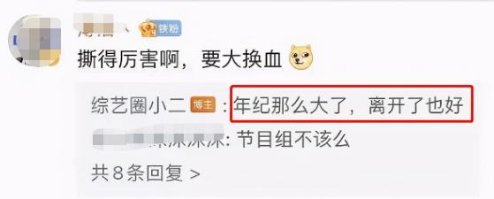 从团宠到被吐口水,杨颖在《跑男》7年反映她在娱圈地位变化