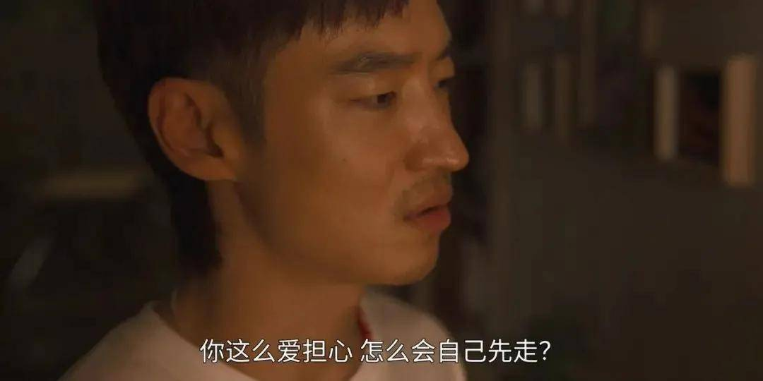 图片[35]-豆瓣9.2!年度第一韩剧,不爆真的没道理!-妖次元