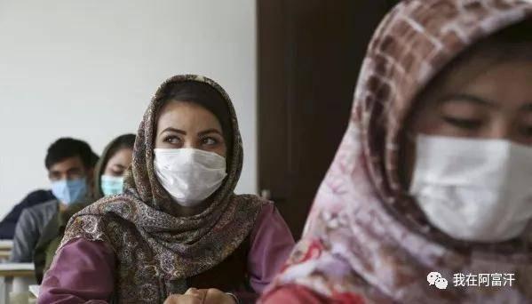 的人口英文_不甘落后,努力学习的阿富汗人
