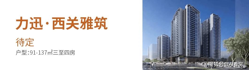 广州天河gdp_广州天河区上半年GDP突破2800亿元,预计全年经济接近6000亿关口