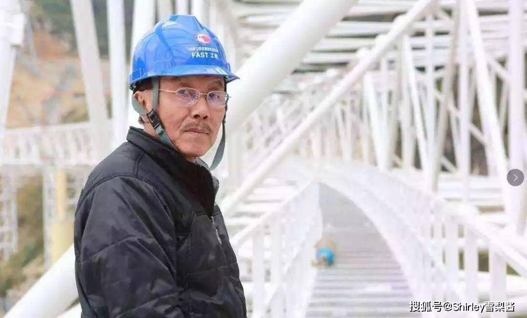 中国天眼:投资6.7亿的世界最大射电望远镜,可一眼望穿137亿光年