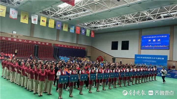 乒乓健将齐聚滨州!山东省老年人乒乓球比赛在滨州乒乓球馆开幕