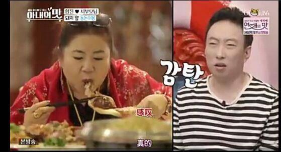 咸素媛婆婆吃相太豪迈,一桌杀猪菜吃得香喷喷,嘉宾:吃播第一人