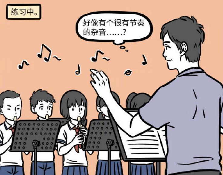 非人哉:哪吒是個音樂奇才?聲臨其境震驚老師,同學都看不下去了