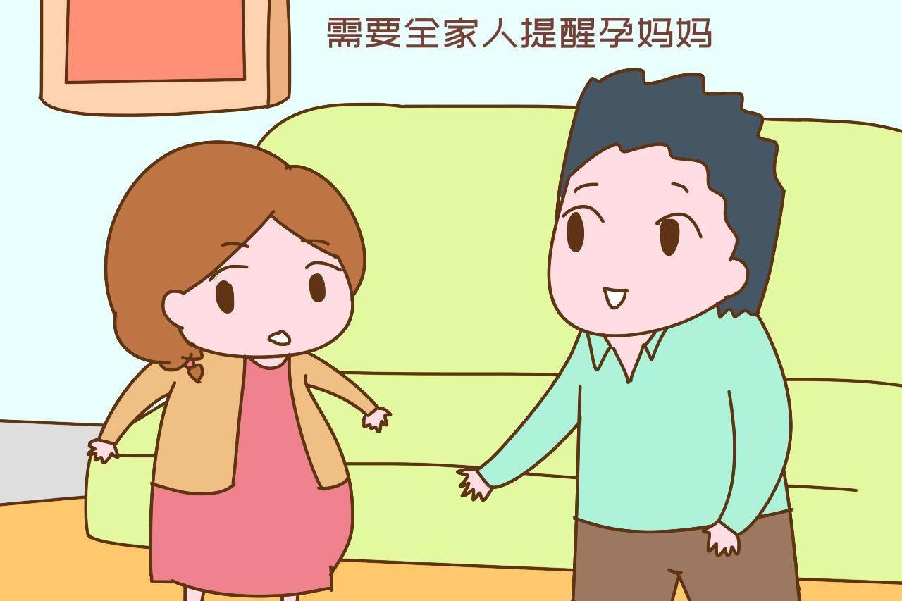 """""""老公 我想喝冰的热水""""孕妈妈口味变化太刁钻 丈夫当场懵圈-家庭网"""