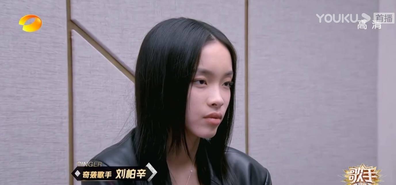 歌手2020:请刘柏辛当奇袭是一大败笔,让观众想起了两年前的遗憾图片