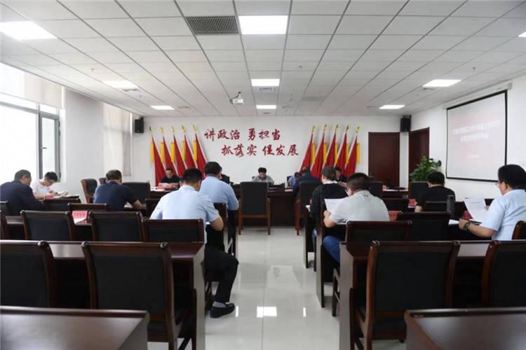 秦皇岛市北戴河新区召开2021年上半年意识形态领域分析研判会