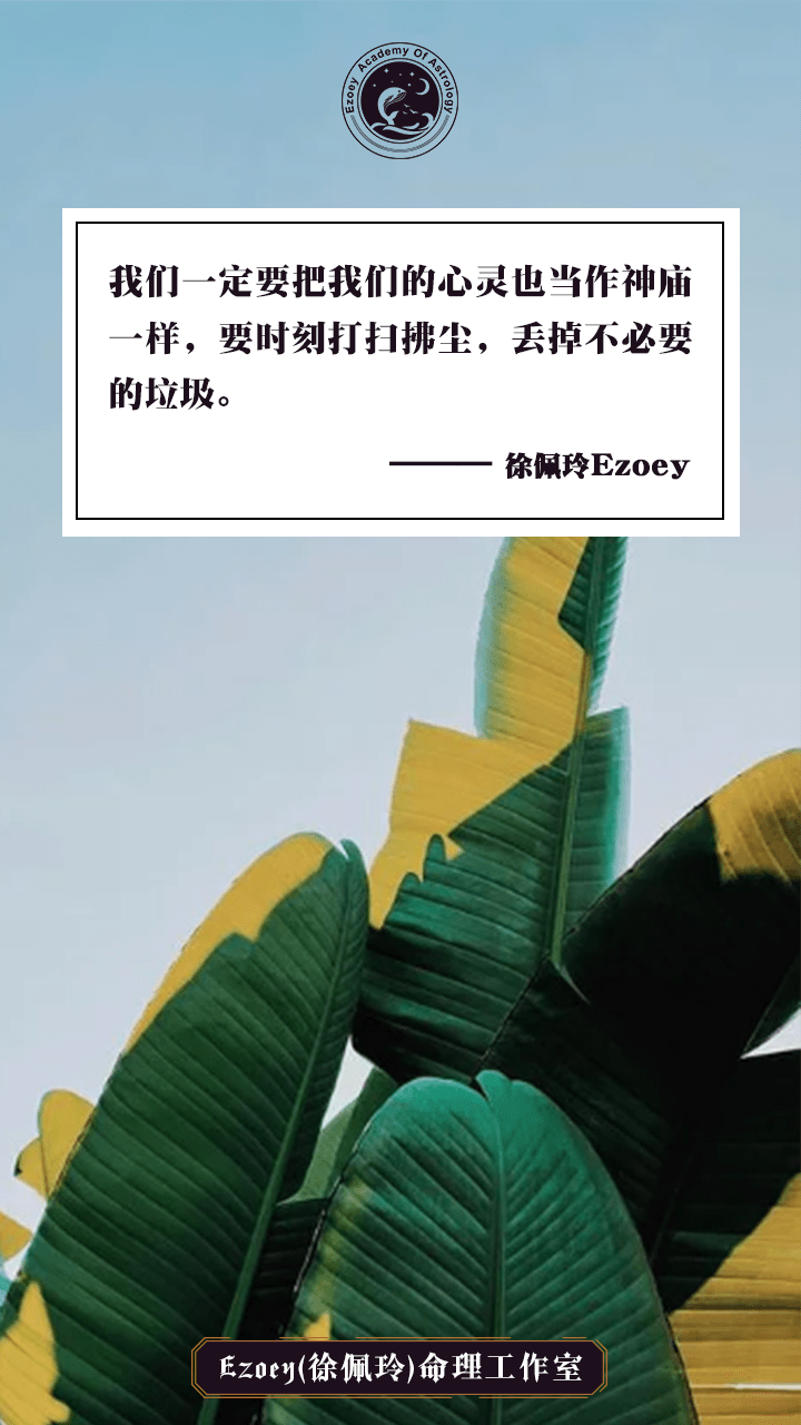【6.9日运】敏捷日 幸运星座:双子座、水瓶座、天秤座