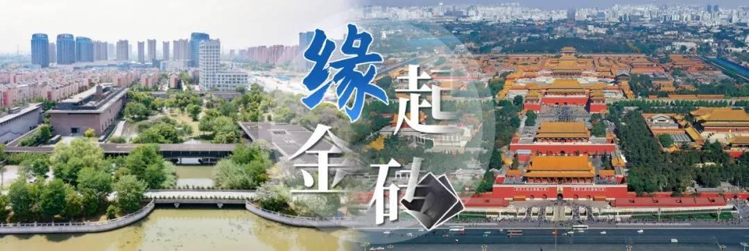 """苏州""""文化大使""""、故宫的前""""掌门人""""单霁翔的相城情缘"""