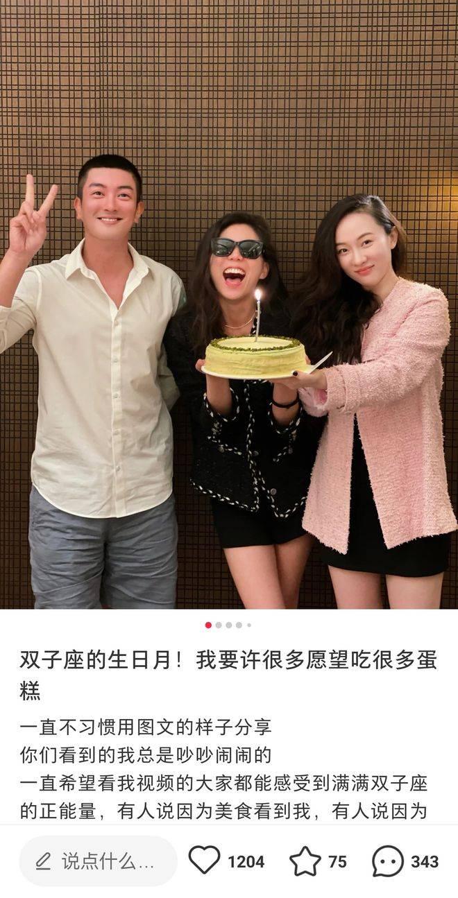 杜江夫妇参加聚会霍思燕又被猜怀孕 闺蜜:绝对没有