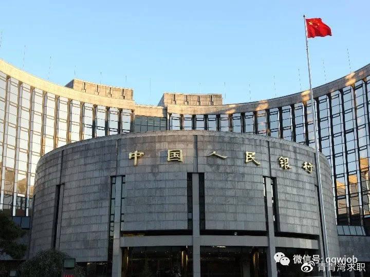 """中国外汇交易中心招实习生 央行旗下事业单位,是个""""肥差""""吗?                                   图3"""
