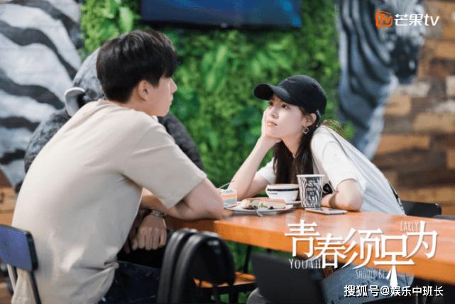 《青春须早为》钟楚曦扮演另类白富美,求婚男友却被拒