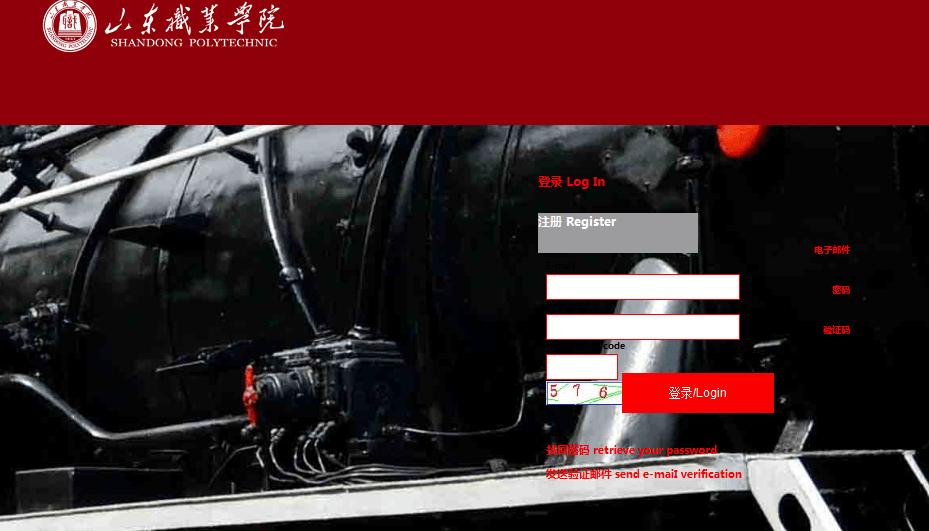 济南网站建设成功检验派贝克与高中合作建立留学生应征系统(图1)
