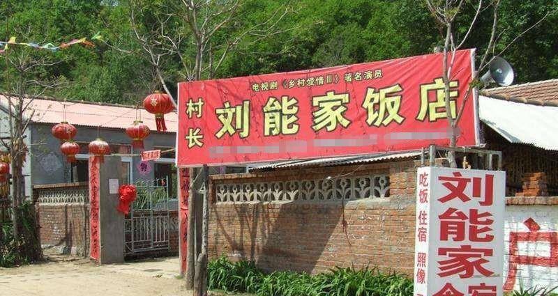 """原创             赵本山带红的""""象牙山"""",如今已面目全非,到底怎么了?"""