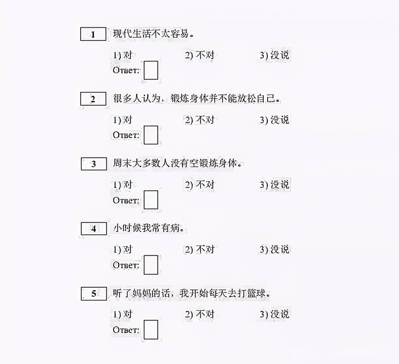 原创             俄罗斯将汉语纳入高考,看题后中国学生一脸茫然,像极学英语的我
