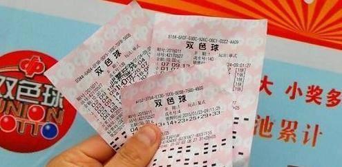 """彩票行业有何""""黑幕""""?两年连中1.9亿大奖,白岩松道出其中猫腻"""