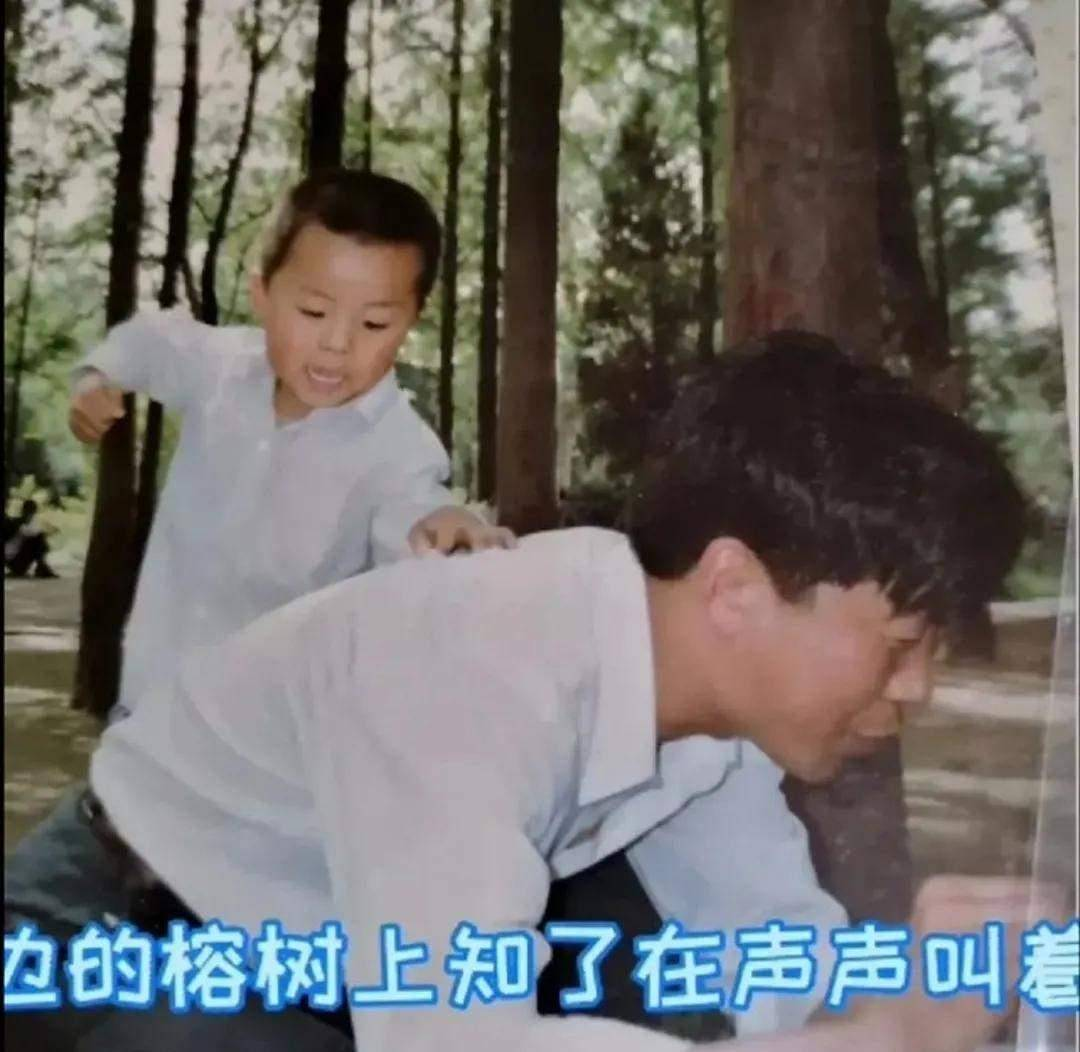 老父亲郭希宽谈郭威:我和杜妈换种身份保护他,未来仍旧可期