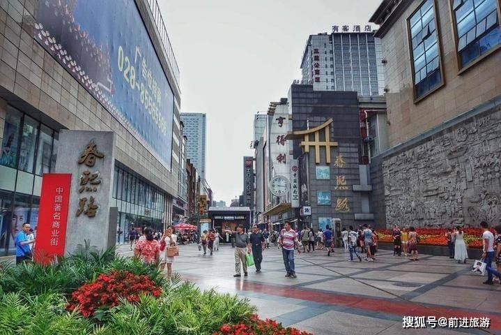 """2020国内旅游发达城市第4位:""""天府之国,安逸之都""""——成都"""